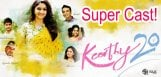 keerthy-suresh-20-th-movie-got-super-cast