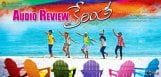 sumanth-ashwin-kerintha-movie-audio-review
