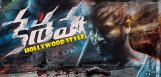 tollywood-movie-keshava-runtime-details