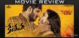 keshava-review-ratings-nikhil-rituvarma-sudheervar