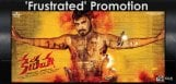 keshava-nikhil-promotion-strategy