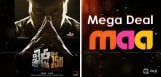 chiranjeevi-khaidino150-satellite-rights-for-maatv