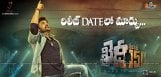 discussion-on-khaidino150-release-date-change