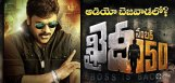 chiranjeevi-khaidino150-audio-launch-at-vijayawada