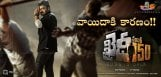 reason-behind-khaidino150-pre-release-postponement