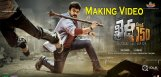 khaidino150-makingvideo-release-today-details