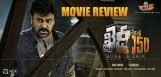 khaidino150-movie-review-ratings-chiranjeevi