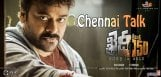 Tamil-Media-Opinion-On-Khaidino150