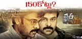 chiranjeevi-khaidino150-overall-collections-