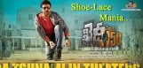 chiranjeevi-Shoe-Lace-Dance-khaidi-no-150