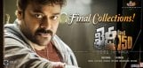 chiranjeevi-khaidino150-final-run-collections