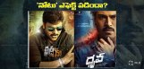 discussion-on-dhruva-khaidino150-release-details
