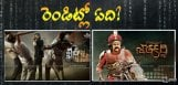 discussion-on-khaidino150-vs-gautamiputrasatakarni