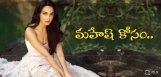 kiaraadvani-makeover-for-mahesh-film
