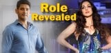 Bharath-ane-nenu-kiara-advani-role-revealed
