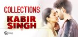 kabir-singh-movie-bymonday-collections