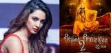 kiara-advani-one-more-horror-comedy