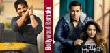 avpl-bollywood-remake-kiara-opposite-salman