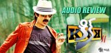 ravi-teja-kick-2-audio-review
