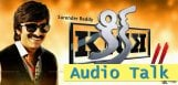 kick2-movie-songs-audio-talk-details