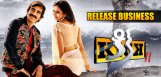 kick2-movie-satellite-rights-and-release-date