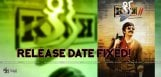 kick2-movie-release-date-fixed-exclusive-news