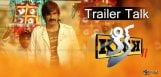 ravi-teja-kick2-movie-trailer-talk