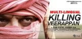 rgv-killing-veerappan-movie-exclusive-details