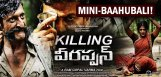 rgv-killing-veerappan-production-values-details
