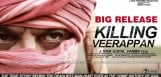 killing-veerappan-movie-audio-release