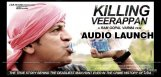 rgv-killing-veerappan-audio-release-in-bangalore
