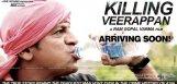 rgv-confirms-killing-veerappan-release-date