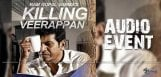 killing-veerappan-audio-event-in-bangalore