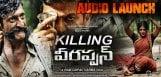 killing-veerappan-kannada-audio-release