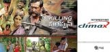 rgv-killing-veerappan-movie-climax-details