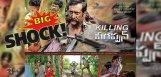 censor-rating-for-killing-veerappan-movie