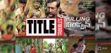 killing-veerappan-tamil-movie-title