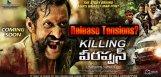 animal-welfare-objections-to-killing-veerappan