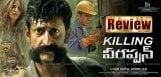 killing-veerappan-kannada-version-release-talk