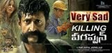 killing-veerappan-movie-release-details