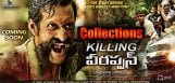 killing-veerappan-telugu-kannada-collections