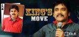 King-Nagarjuna039-s-new-trump-card