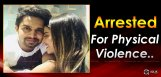tv-actor-arrested-for-physically-assaulting-his-
