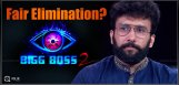 bigg-boss-kireeti-elimination-fair-details-