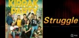 kirrak-party-telugu-remake-struggles-