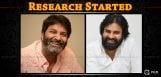 pawan-kalyan-trivikram-kobali-work-begins