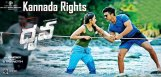 discussion-on-kolarkumar-bought-dhruva-rights