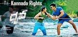 discussion-on-kolarkumar-bought-dhruva-rights