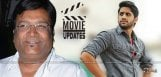 Kona-venkat-reveals-naga-chaitanya-movie-news