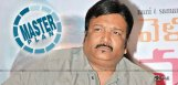 kona-venkat-new-plan-for-naga-chaitanya-movie